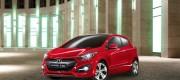 Eurocar Officina Rozzano Gamma Hyundai i30 3Porte (4)
