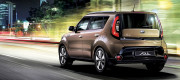 Kia new Soul City cruse